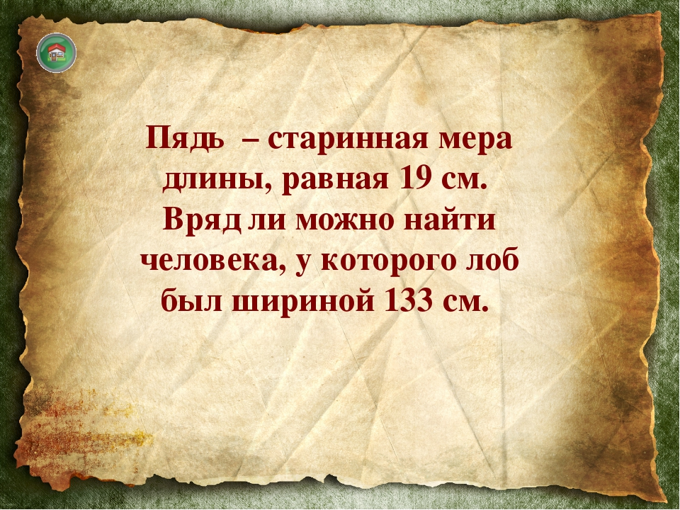 http://www.proshkolu.ru/user/pekisheva28/file/574690/ - Пекишева А.В. Князья...