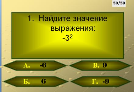C:\Users\Вова\Desktop\скриншоты\2015-03-01 12-34-40 Скриншот экрана.png