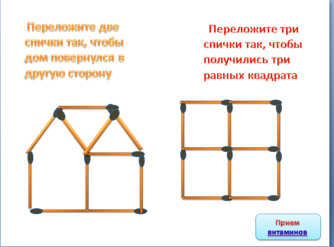 C:\Users\Вова\Desktop\2015-03-01 13-01-51 Скриншот экрана.png