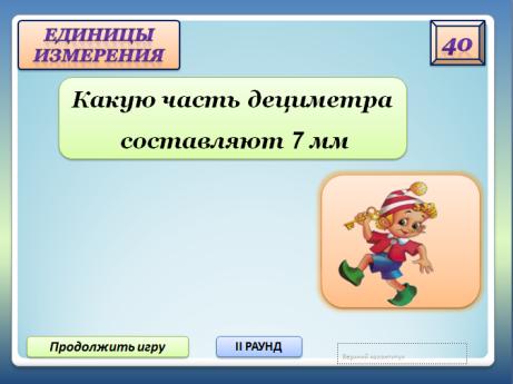 C:\Users\Вова\Desktop\скриншоты\2015-03-01 12-27-11 Скриншот экрана.png