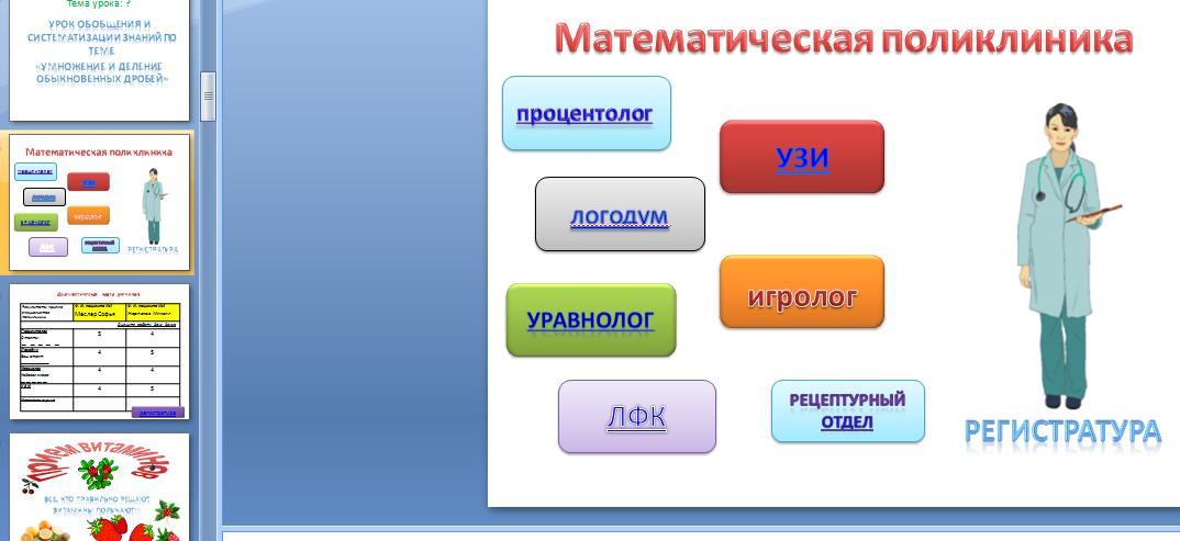 C:\Users\Вова\Desktop\2015-03-01 12-54-52 Скриншот экрана.png