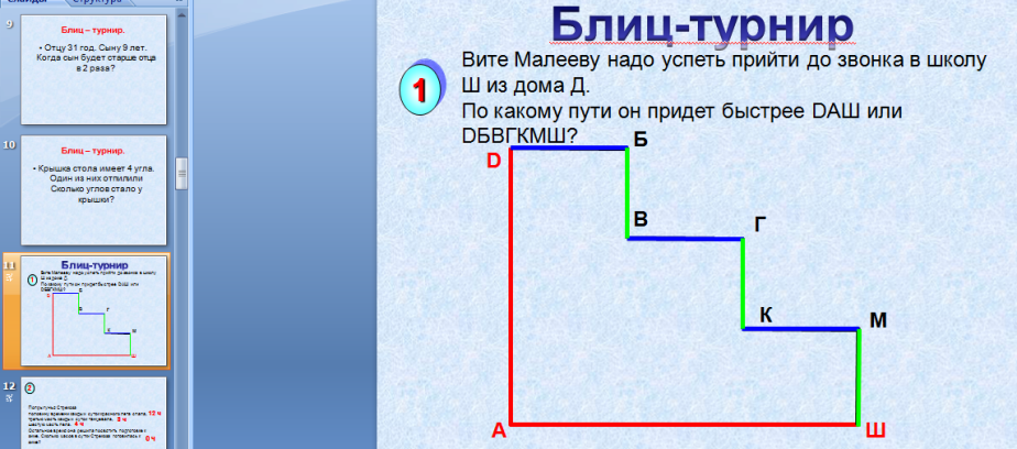 C:\Users\Вова\Desktop\скриншоты\2015-03-01 12-39-07 Скриншот экрана.png