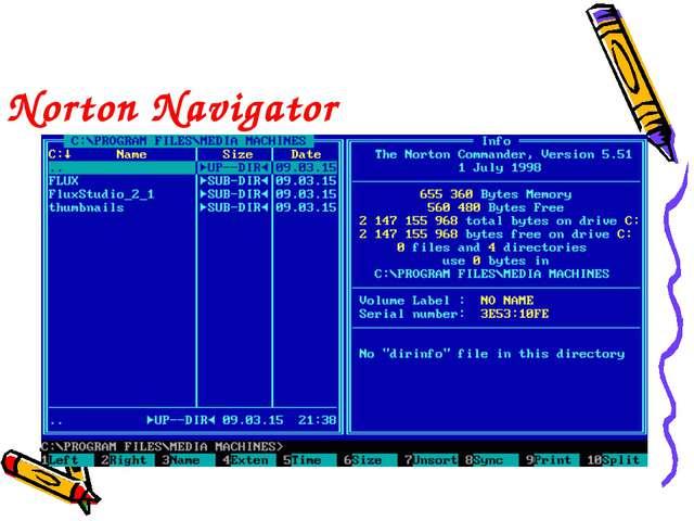 Norton Navigator