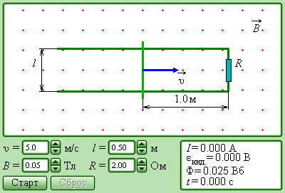 C:\Program Files\Open Physics 2.5 part 2\content\models\screensh\rodinmf.jpg