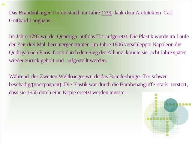 Das Brandenburger Tor entstand im Jahre 1791 dank dem Architekten Carl Gotth...