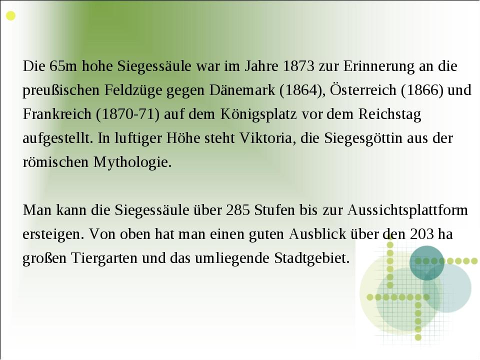 Die 65m hohe Siegessäule war im Jahre 1873 zur Erinnerung an die preußischen...