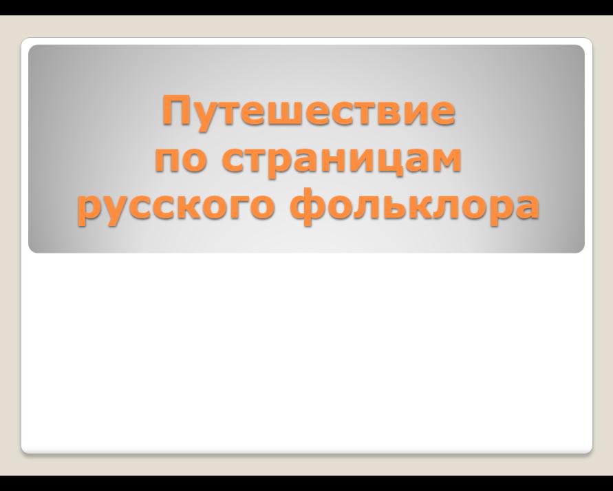 hello_html_1cda3b57.png