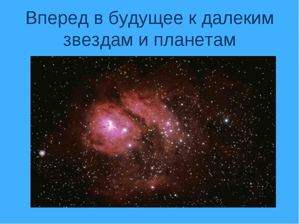 Автор работы: коробейников александр возраст автора: 3 года описание работы: звезды выполнены способом набрызг