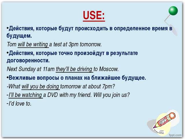 USE: Действия, которые будут происходить в определенное время в будущем. Tom...