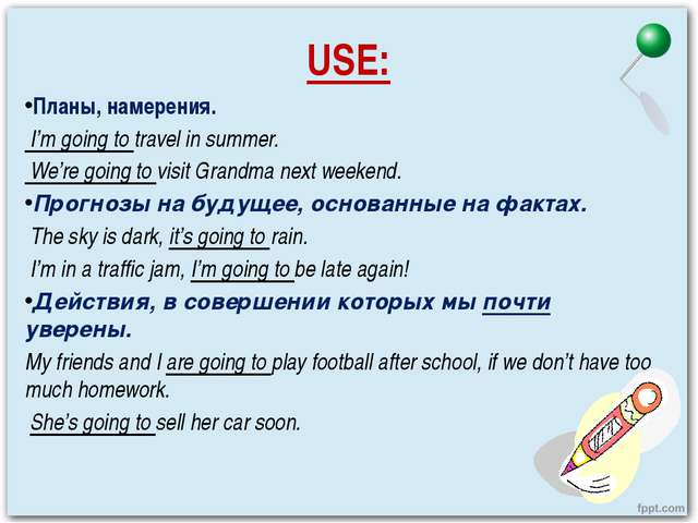 USE: Планы, намерения. I'm going to travel in summer. We're going to visit Gr...