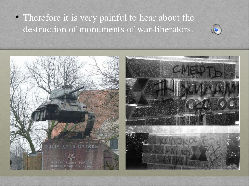 Therefore it is very painful to hear about the destruction of monuments of wa...