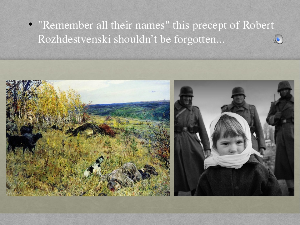 """Remember all their names"" this precept of Robert Rozhdestvenski shouldn't be..."