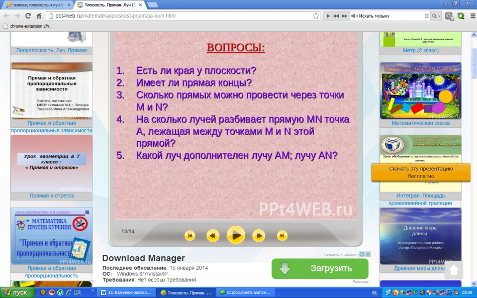 hello_html_69e03360.png
