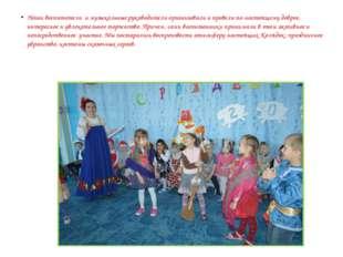 Наши воспитатели и музыкальные руководители организовали и провели по-настоя