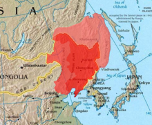 https://upload.wikimedia.org/wikipedia/commons/thumb/f/f9/Manchuria.png/220px-Manchuria.png