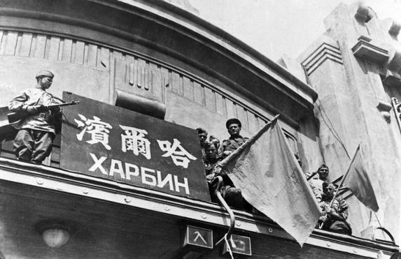 Харбин, занятый советскими войсками