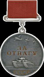 https://upload.wikimedia.org/wikipedia/commons/thumb/b/b9/Medal_of_Valour%2C_Soviet_Union.png/150px-Medal_of_Valour%2C_Soviet_Union.png
