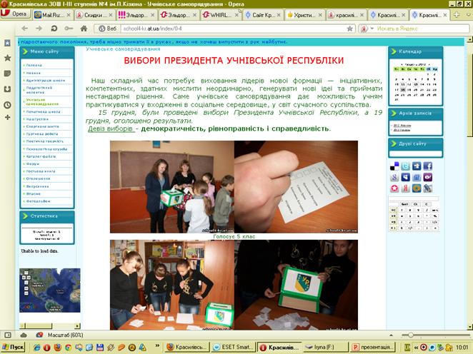 hello_html_m4c33806f.png