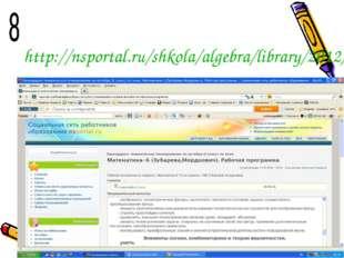 http://nsportal.ru/shkola/algebra/library/2012/03/11/matematika-6-zubarevamor