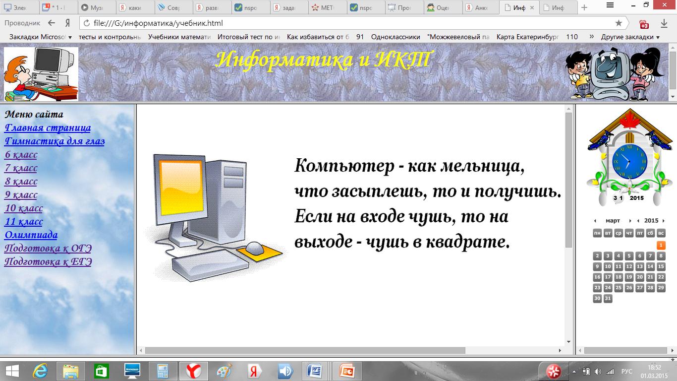 hello_html_56ea6ca3.png
