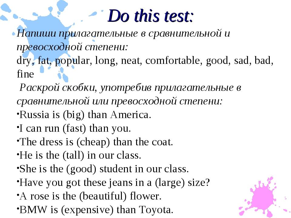 Do this test: Напиши прилагательные в сравнительной и превосходной степени: d...