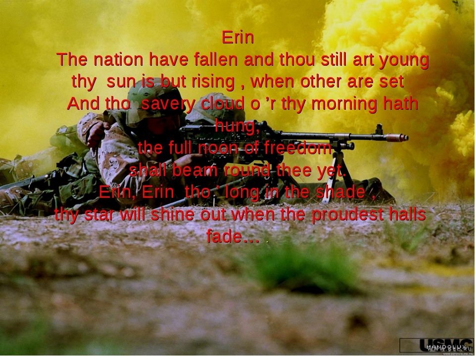 Erin The nation have fallen and thou still art young thy sun is but rising ,...