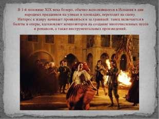 В 1-й половине XIX века болеро, обычно исполнявшееся в Испании в дни народных