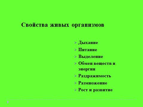 hello_html_586b21ec.png