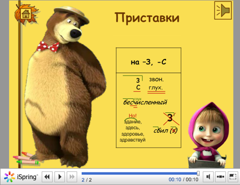C:\Users\Надежда\Pictures\Рисунок1.png