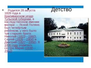 Детство Родился 28 августа 1828 года в Крапивинском уезде Тульской губернии,