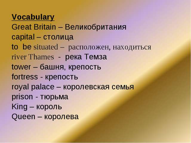 Vocabulary Great Britain – Великобритания сapital – столица to be situated –...