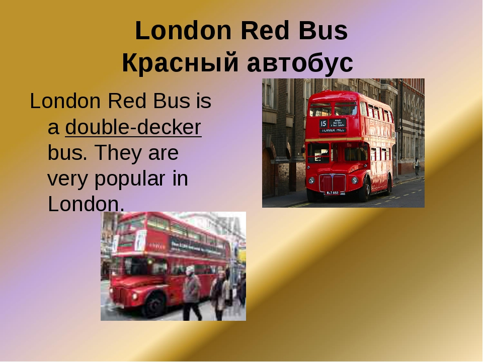 London Red Bus Красный автобус London Red Bus is a double-decker bus. They ar...
