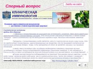 Синтетические витамины вредны для здоровья  « Таблетки с поливитаминами не з