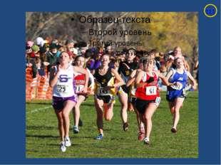 3. Бег с препятствиями Барьерный бег – вид бега, который проводится по бегов