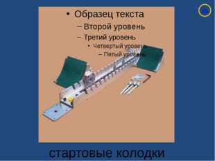 шиповки 16