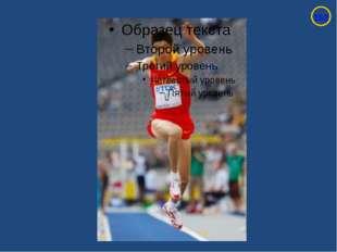 Метание – скоростно-силовое упражнение с проявлением кратковременных нервно-