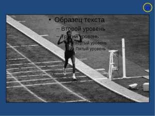 Пааво Нурми 24