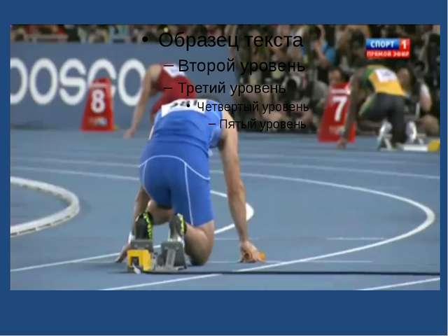 Прыжок – способ преодоления расстояния с помощью акцентированной фазы полета...