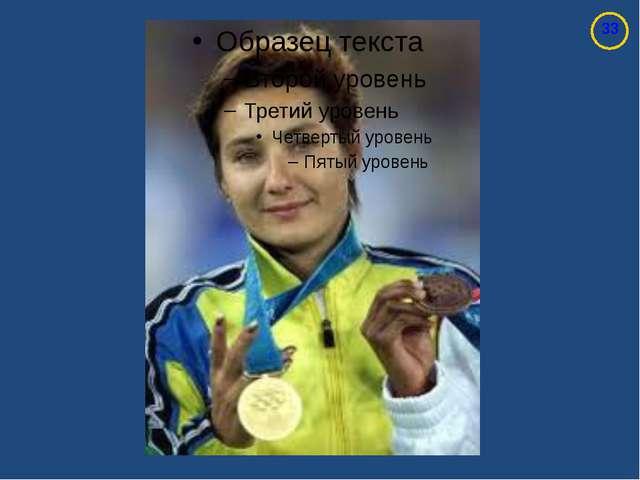 Ольга Рыпакова 34