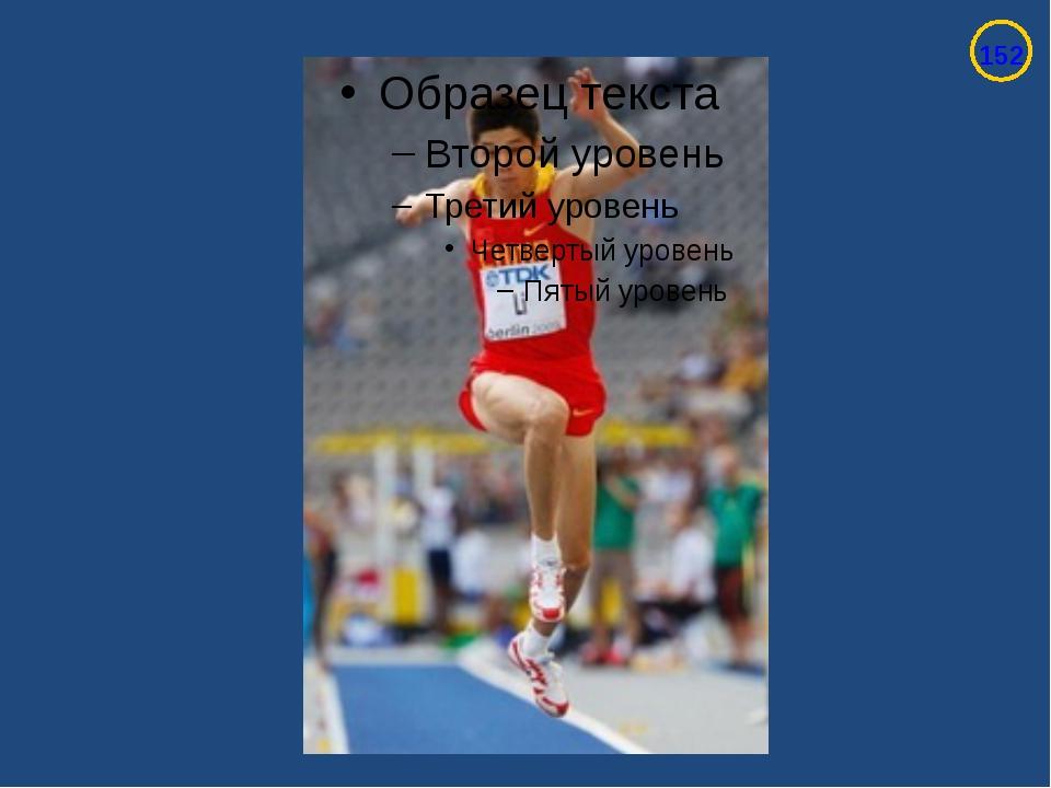 Метание – скоростно-силовое упражнение с проявлением кратковременных нервно-...