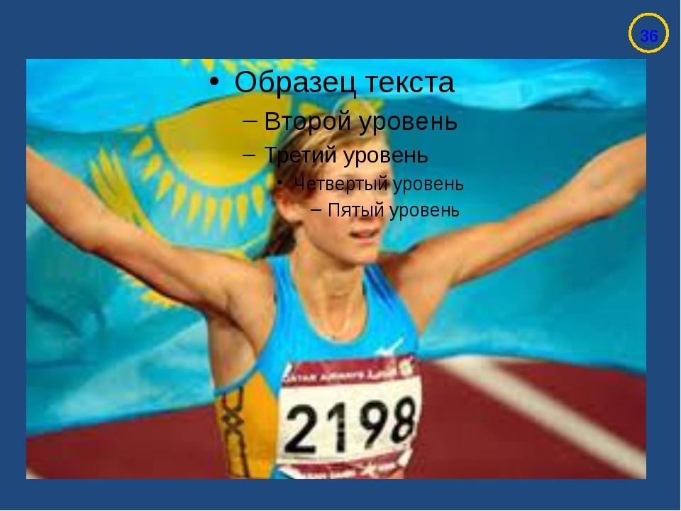 Дмитрий Карпов 37