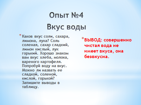 hello_html_4a4bdae5.png