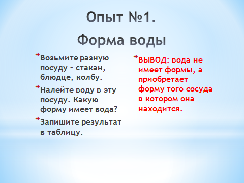 hello_html_67a2f560.png