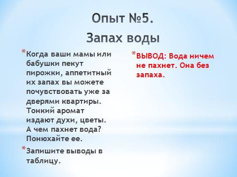 hello_html_7ba6cc17.png