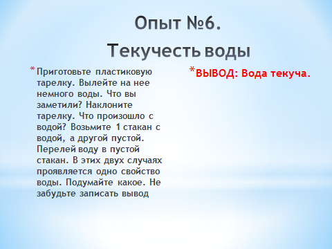 hello_html_m237ba6e2.png