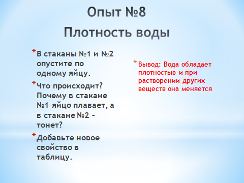 hello_html_m4438bdd0.png