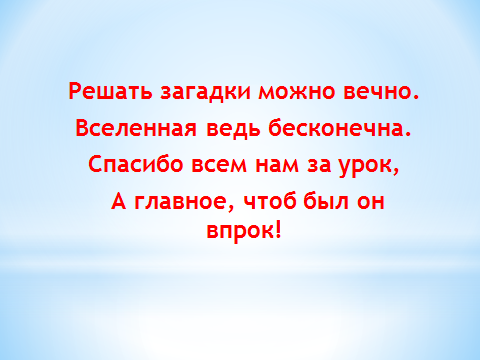 hello_html_m48fb57cc.png