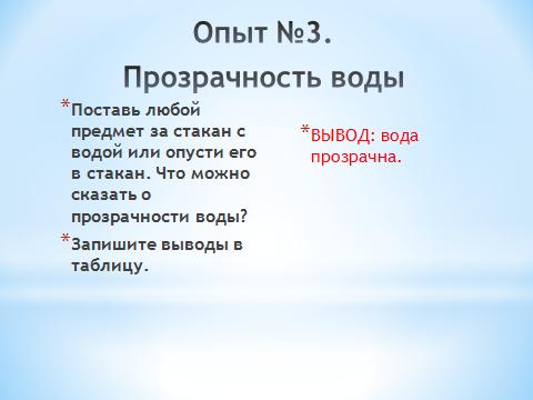 hello_html_m7f7e812a.png