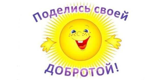 hello_html_m2dd54036.jpg