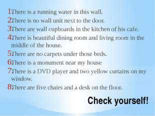 Check yourself! There is a running water in this wall. There is no wall unit